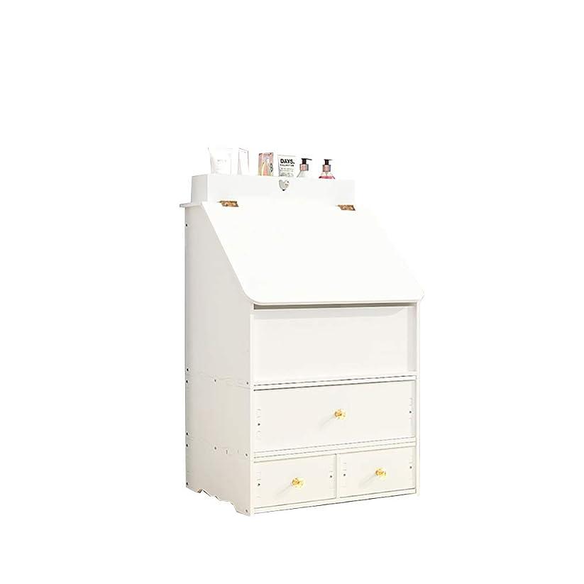 マイクロプロセッサピンクコンピューターDHGE メイクケース 化粧品 収納ボックス 引き出し 小物 化粧品入れ 防塵カバー 防水 便利 バスルーム 風呂場 洗面所用品 水洗い可能 省スペース 三層