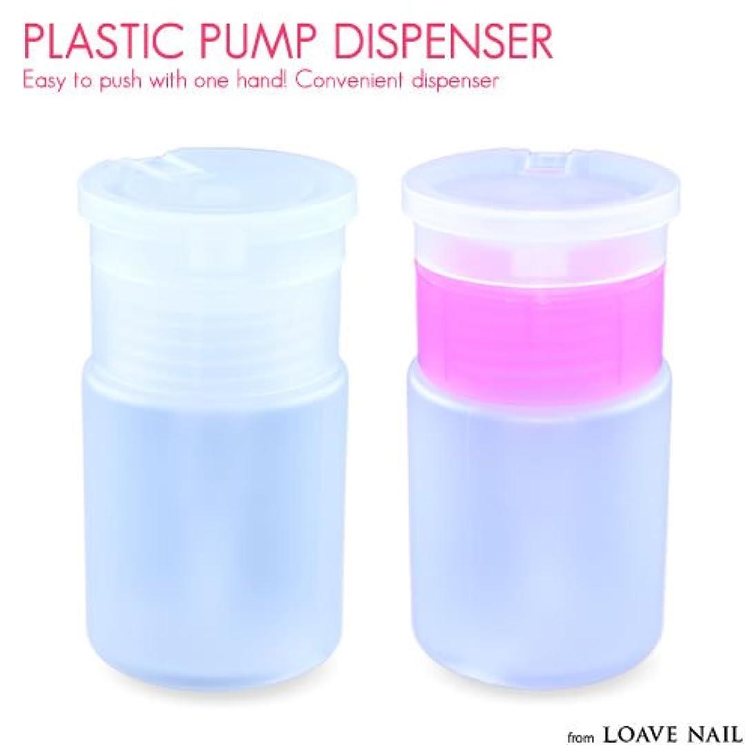 カレッジファイル十億【ピンク】プラスチック製 ディスペンサー(75ml) 片手で簡単PUSH!リムーバーやアルコールを入れるためのポンプ式容器