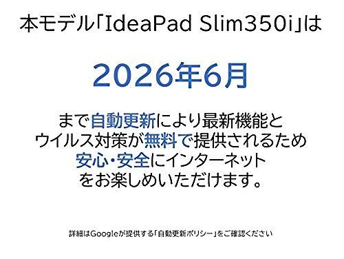 レノボ『IdeaPadSlim350iChromebook』