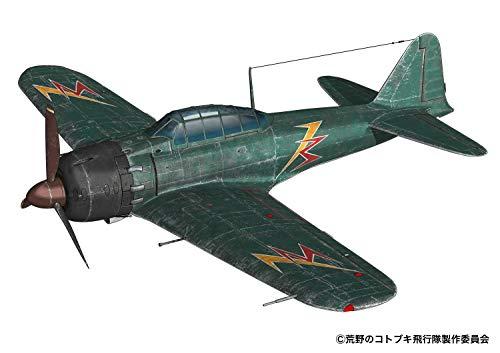 プレックス/プラッツ 荒野のコトブキ飛行隊 零戦五二型 空賊第三百一親衛隊所属機仕様 2機セット 1/144スケール プラモデル KHK144-9