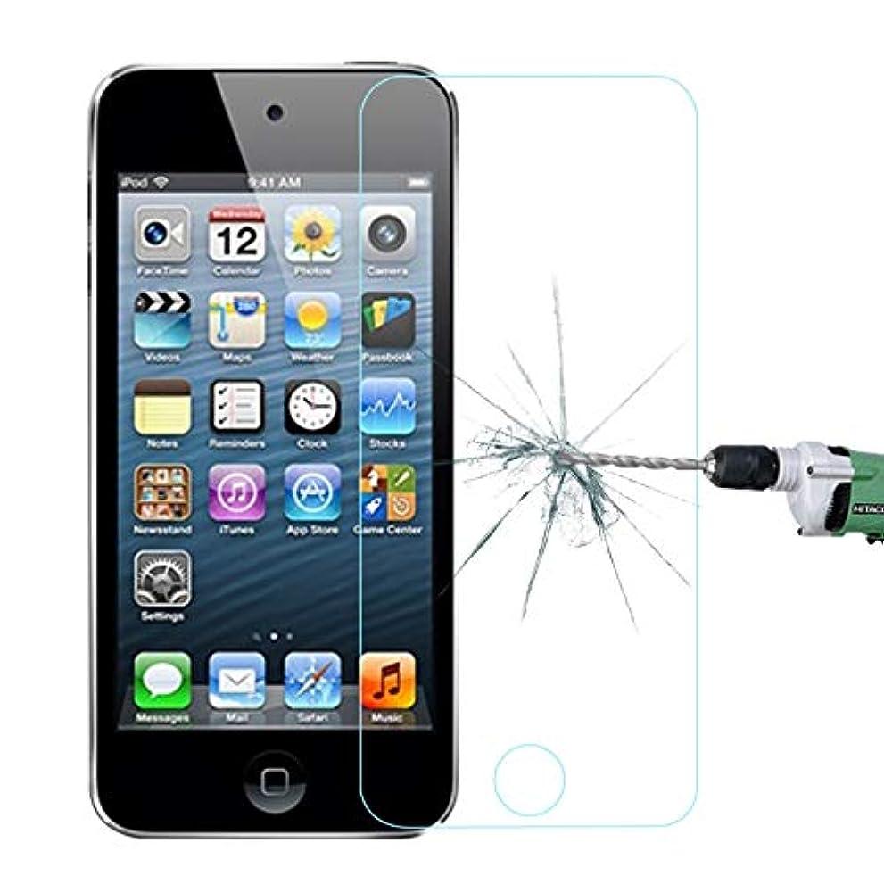 航空機カレンダー既婚液晶保護フィルム iPod touch 5&touch 6用0.26mm超薄型透明なフルスクリーン防爆型強化ガラスフィルム 強化ガラスフィルム