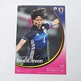 なでしこジャパンカード2017■レギュラーカード■033/熊谷紗希