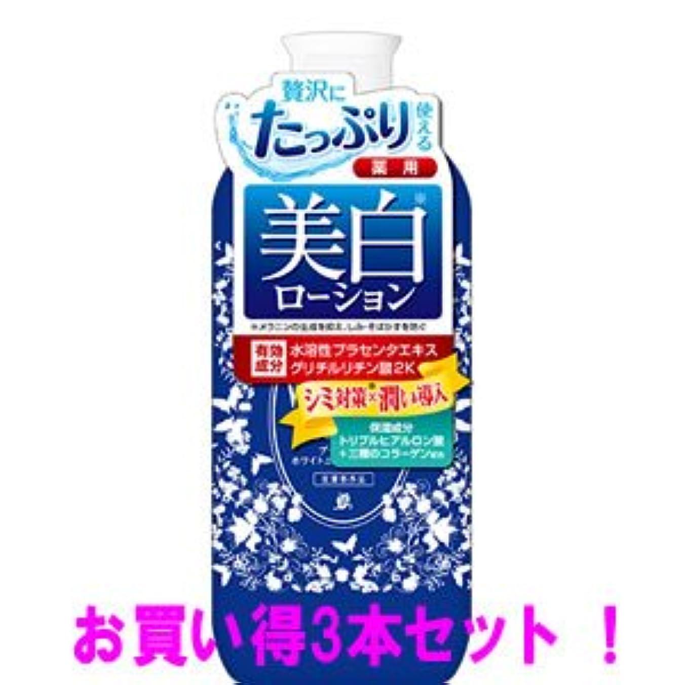 定刻義務づける雪だるまPX2プラセンタホワイトニングローション 500ml(医薬部外品)(お買い得3本セット)