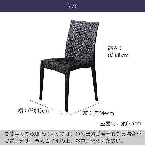 ガーデンチェアひじなし2脚セットLA・TAN(C359-2)