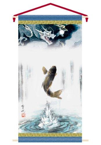 徳永のぼり『五月用タペストリー(大)登龍門(152-870-k)』