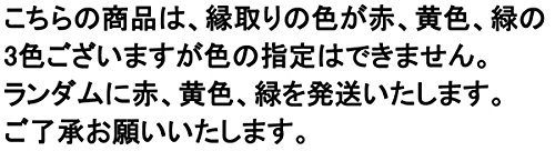 【まとめ買いセット】日東紡ふきん2枚組