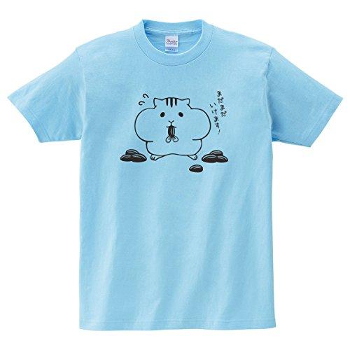 [幸服屋さん] 食いしん坊ハムスター (半袖Tシャツ) am32 S ライトブルー