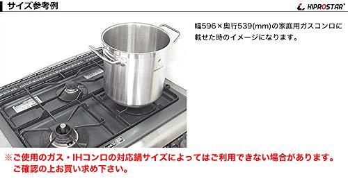 IH対応電磁調理器鍋ステンレス寸胴鍋20cm(蓋付)KIPROSTAR
