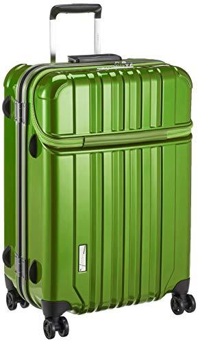 TRAVELIST スーツケース トラストップ 75L