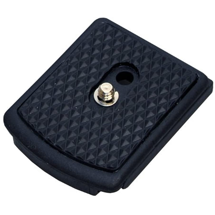Opteka Replacement Quick-Release Plate for The QuickShot-Pro Belt Camera Holster System