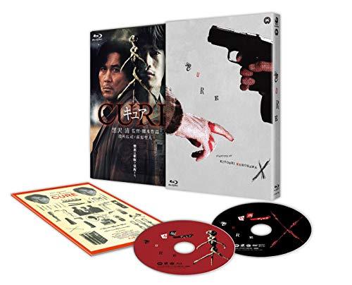CURE 4Kデジタル修復版 Blu-ray