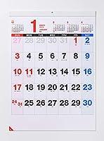 ムトウユニパック 2021年版 カレンダー 壁掛け MU-002 情報満載満点カレンダー