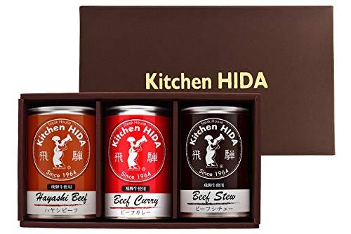 飛騨ハム「キッチン飛騨 飛騨牛使用缶詰ギフト 3種 C4-BHS1」