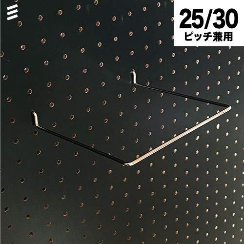 ★有孔ボード用 シューズシェルフ 200