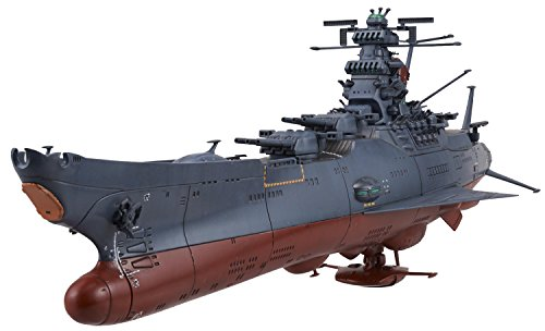 Bandai Hobby Space Battleship Yamato 2199 (Argo) Cosmo Reverse Version Action Figure