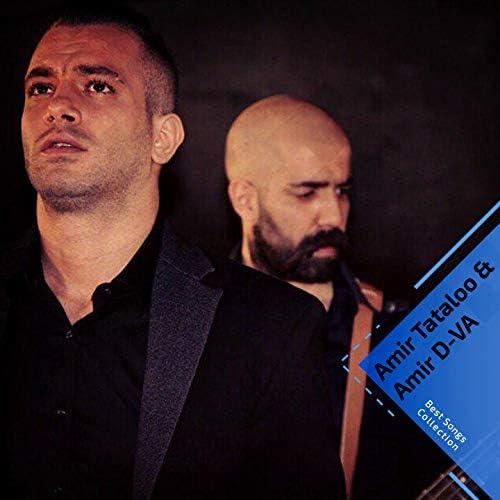Amir Tataloo & Amir D-Va