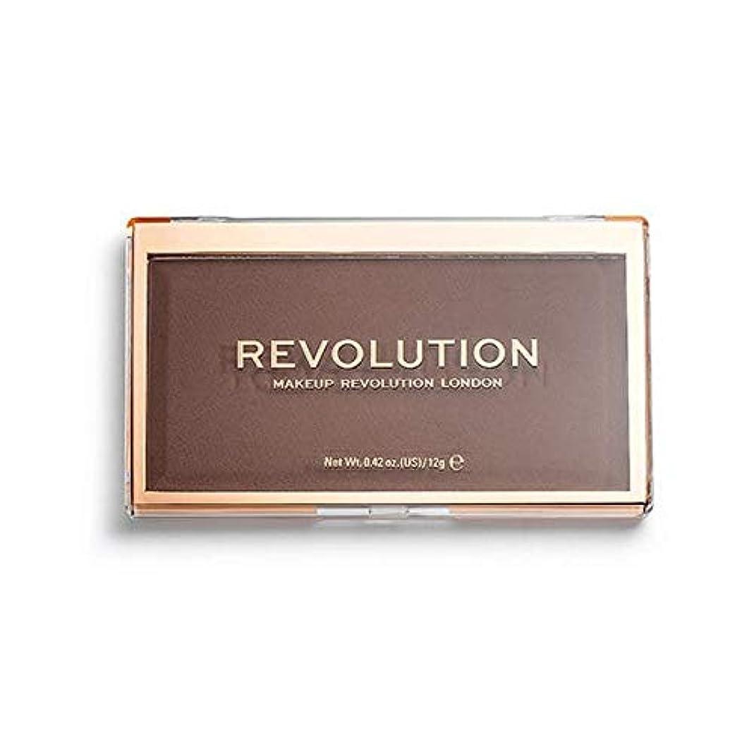 特にトランク虚栄心[Revolution ] 回転マットベース粉末P14 - Revolution Matte Base Powder P14 [並行輸入品]