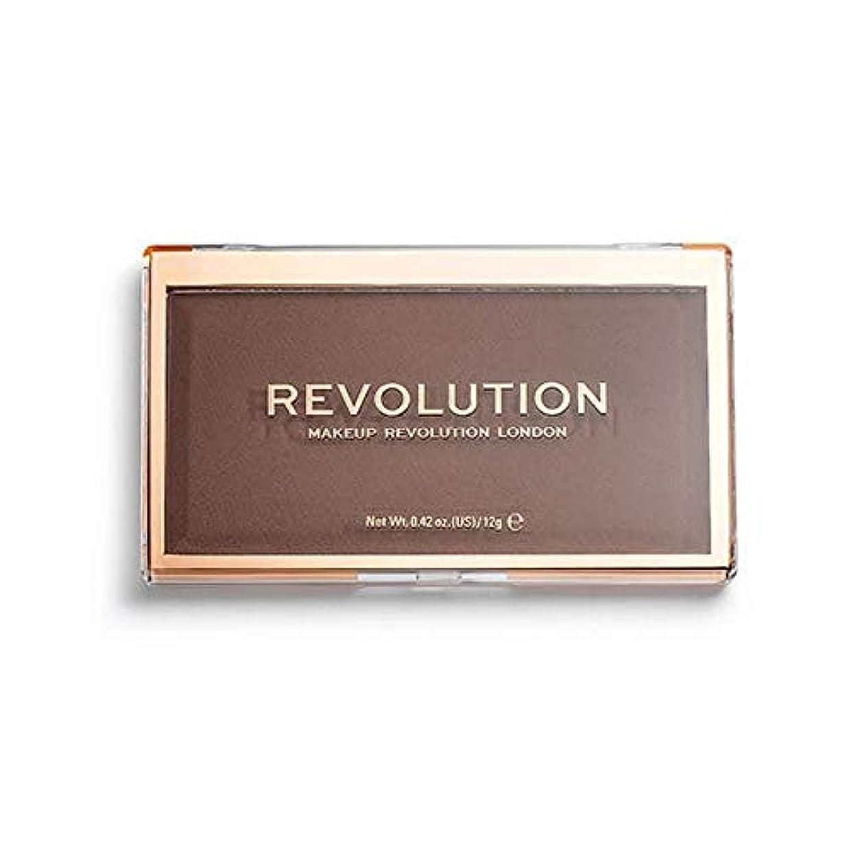 ダンプ扇動する統治する[Revolution ] 回転マットベース粉末P14 - Revolution Matte Base Powder P14 [並行輸入品]