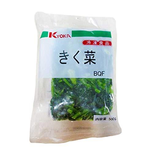 【冷凍】京果食品 きく菜 BQF 500g 春菊 業務用 カット野菜