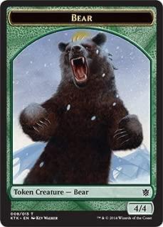 Magic: the Gathering - Bear (008/013) - Khans of Tarkir