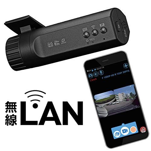 ユピテル 前後2カメラ ドライブレコーダー DRY-TW9100d WiFi機能搭載 前後200万画素 Full HD ノイズ対策済 リアカメラ夜間画像補正 LED信号対応 専用microSD(16GB) GPS Gセンサー(衝撃録画) 駐車監視機能 メーカー1年保証付 Yupiteru