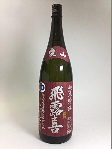 飛露喜 純米吟醸 愛山 1800ml 純米吟醸酒 17度~18度 (資) 廣木酒造本店