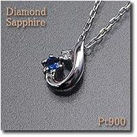 [ダイヤモンドワタナベ] ペンダントネックレス ツーストーン ダイヤモンド& サファイア Pt900/Pt850(プラチナ) アズキチェーン(アジャスター管付) 9月誕生石