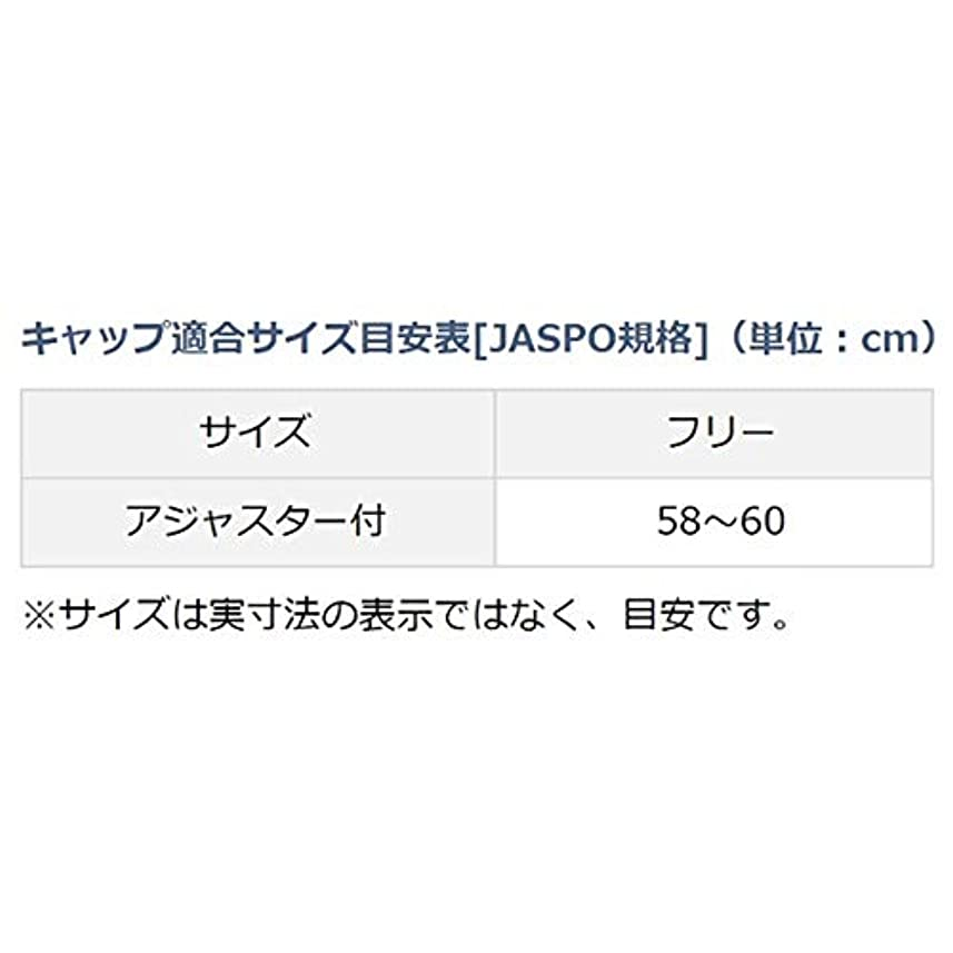 同じ合体年齢ダイワ(DAIWA) LEDライト付きワークキャップ DC-35009