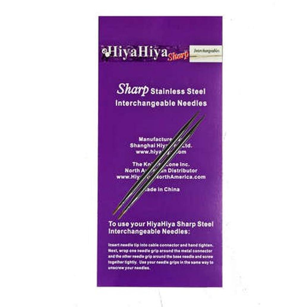 HiyaHiya Interchangeable Needle Tips 4-inch (10cm) Sharp Steel; Size US 5 (3.75mm) HISSTINTIP4-5