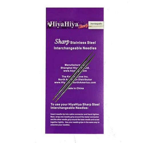 HiyaHiya Interchangeable Needle Tips 5 inch (13cm) Sharp Steel Size US 7 (4.5mm) HISSTINTIP5-7