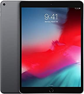 """Apple iPad Mini 7.9"""" (2019 - 5th Gen), Wi-Fi, 256GB, Space Gray [Without Facetime]"""