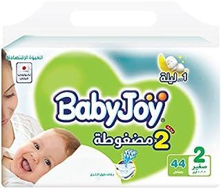 BabyJoy Compressed Diamond Pad, Size 2, Medium, 6-12 kg, Value Pack, 44 Diapers