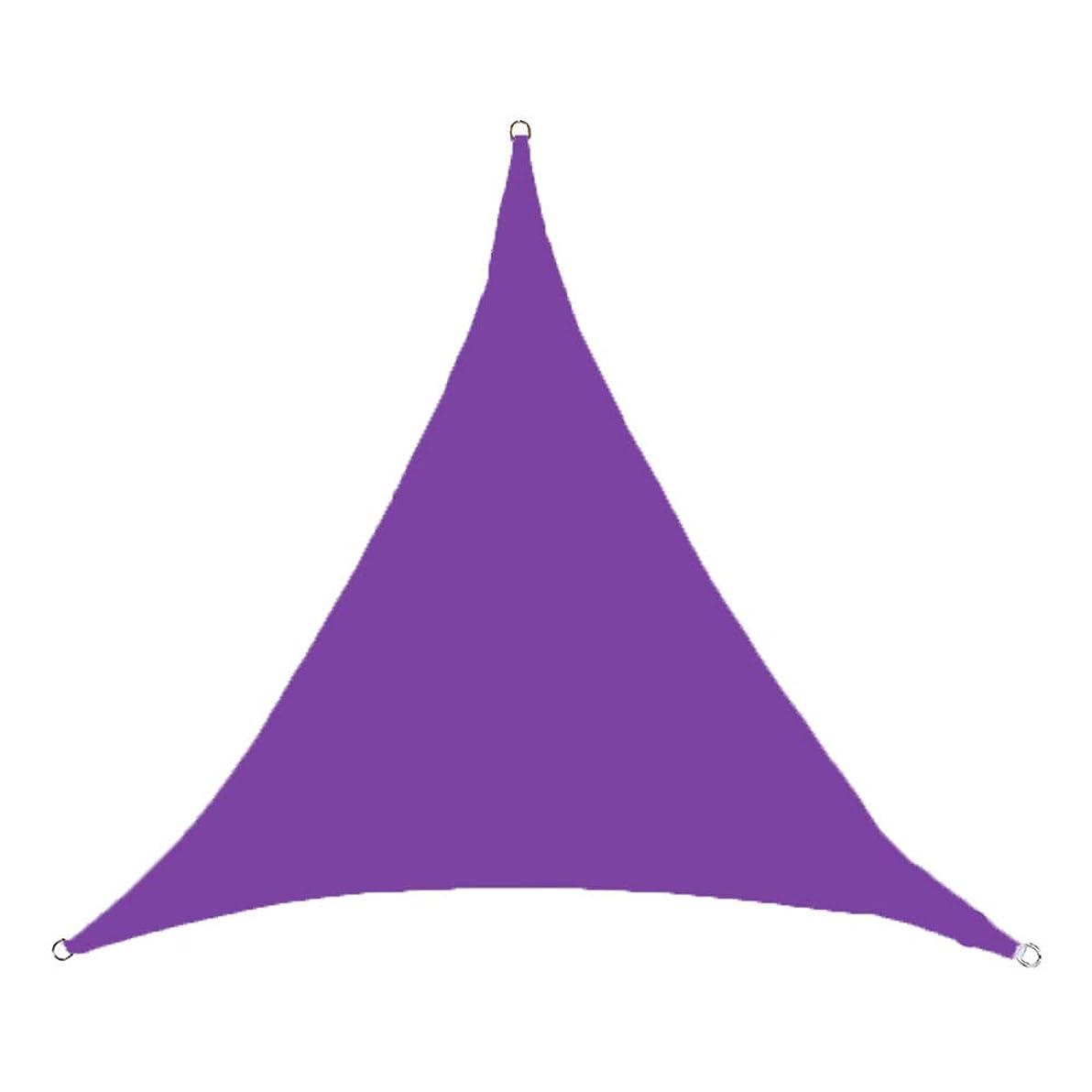 食欲見出し食欲Wtop 三角 形 シェード 目隠し,キャノピー 日除け シェルターファブリック 布画面,テリレン UVカット 遮阳棚 用 屋外 カーポート パープル 3x3x3m