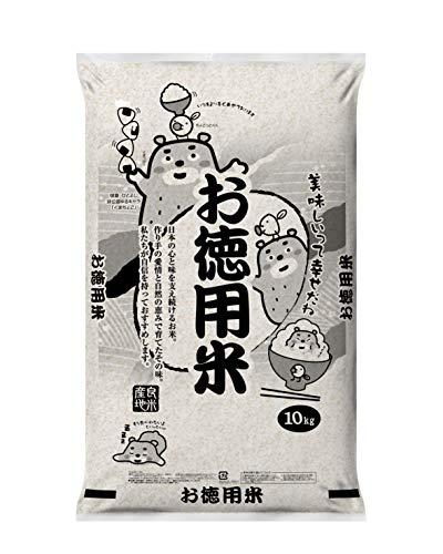 【生活応援米】白くてもうまい!ホワイトライス ブレンド米 白米 30kg (10kg×3袋)