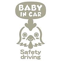 imoninn BABY in car ステッカー 【パッケージ版】 No.69 ニワトリさん (グレー色)