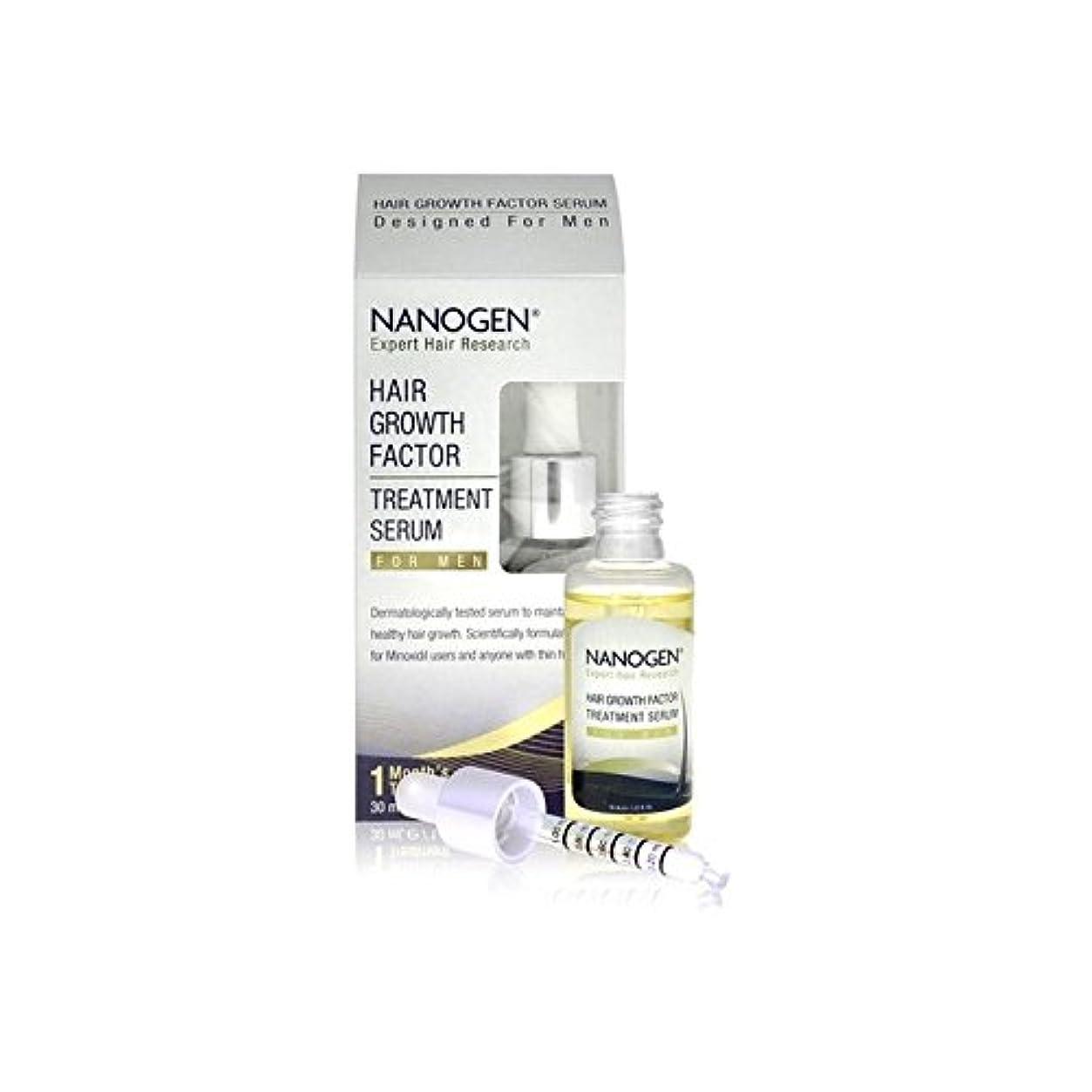 少ないチーフ肺Nanogen Hair Growth Factor Serum For Men (30ml) (Pack of 6) - 男性のためのの髪の成長因子血清(30ミリリットル) x6 [並行輸入品]