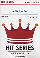 アンダー・ザ・シー【Under the Sea】 吹奏楽ヒット曲(QH-1403)