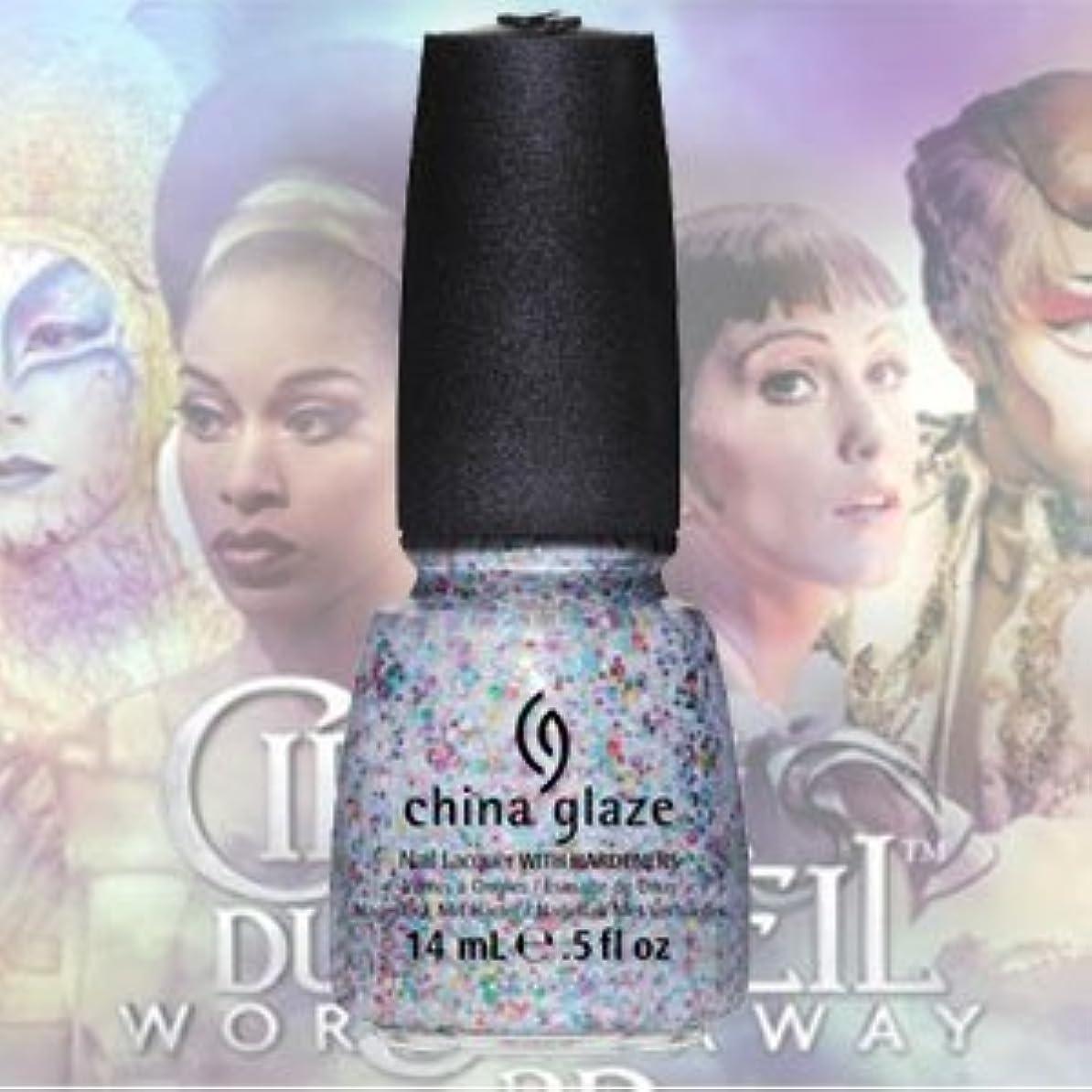 偏見強化たぶん(チャイナグレイズ)China Glaze It's A Trap-EzeーCirque Du Soleil コレクション [海外直送品][並行輸入品]