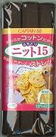 CAPTAIN88 ふちどりニット15 15mm×2.5m巻 【col.17】 茶