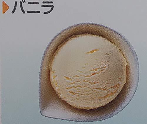 ロッテアイス バニラ 4L×3P 冷凍 業務用 アイスミルク ロッテクィーン