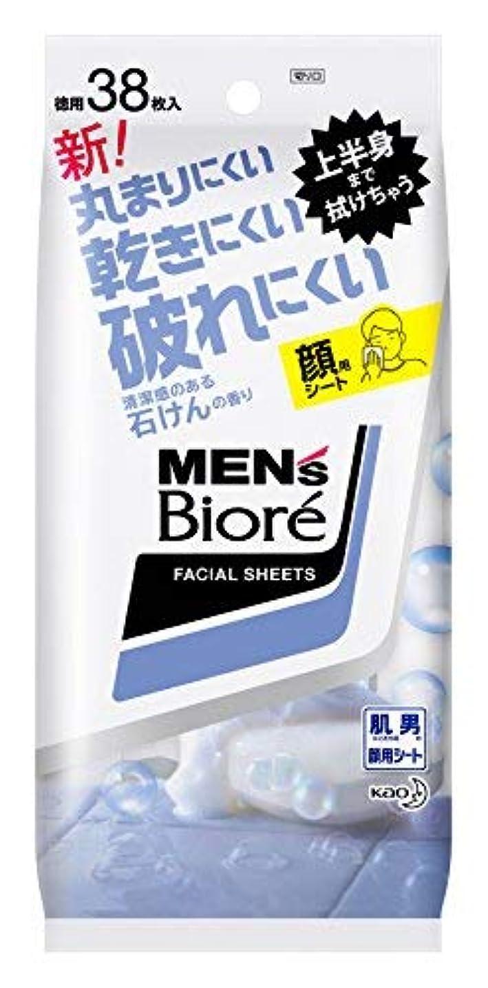 花王 メンズビオレ 洗顔シート 清潔感のある石けんの香り 卓上用 38枚入 × 8個セット