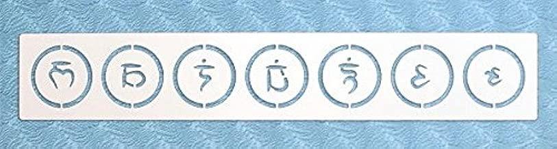 Amazon.com: The Bodhi Tribe Chakras Yoga Stencil- Re-center ...
