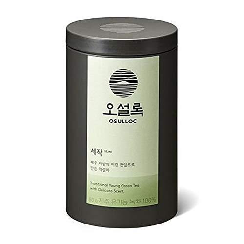 Top osulloc green tea for 2021