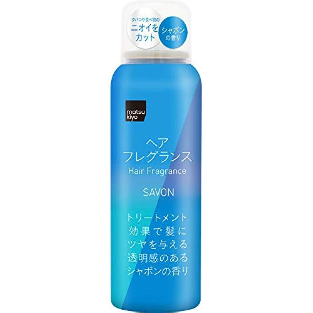 香水区画ロゴmatsukiyo ヘアフレグランス シャボン 100g