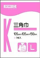 川本産業 三角巾(大) 105X105X150CM