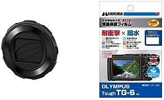 【セット買い】オリンパス レンズバリア LB-T01 & HAKUBA デジタルカメラ液晶保護フィルム 「耐衝撃」「撥水」タイプ OLYMPUS Tough TG-6 専用 DGFS-OTG6