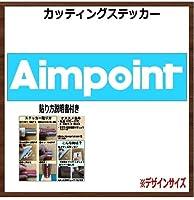⑧ AIMPOINT エイムポイント カッティングステッカー (白, 40x8.5cm 1枚)