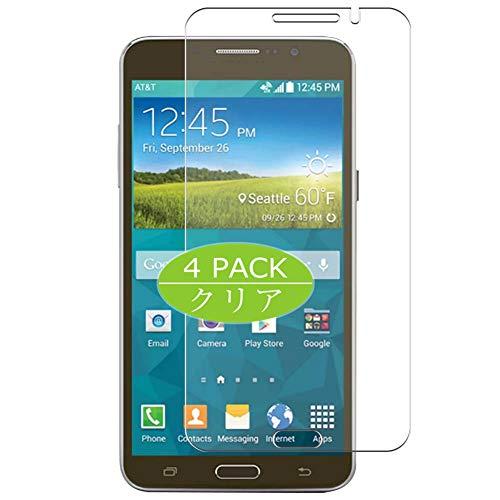 VacFun 4 Piezas HD Claro Protector de Pantalla Compatible con Samsung Galaxy Mega 2 G7508Q Mega2, Screen Protector Sin Burbujas Película Protectora (Not Cristal Templado) New Version