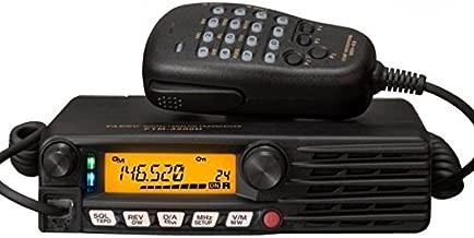 Yaesu  FTM-3200DR 2 Meter VHF C4FM Digital / FM Analog Mobile Transceiver 65 Watts