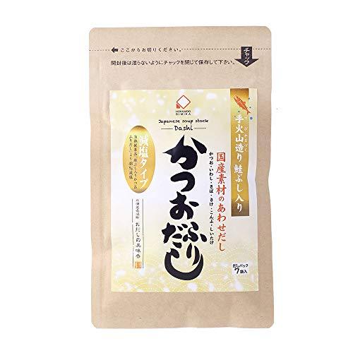 手火山造り 鮭ぶし入りかつおふりだし 49g (7g×7P)×1袋 美味香 48%減塩 化学調味料不使用